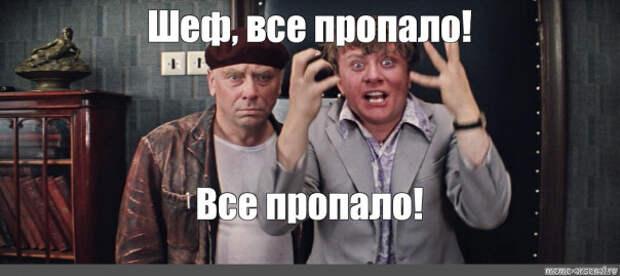 Совфед РФ поддержал ужесточение наказания за участие в нежелательных организациях
