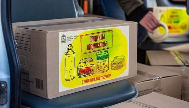 Еще около 15 тыс продуктовых наборов доставят нуждающимся в Подмосковье
