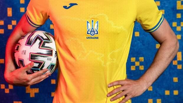 Сборная Украины выступит на Евро в форме с изображением очертаний Крыма, Донецка и Луганска