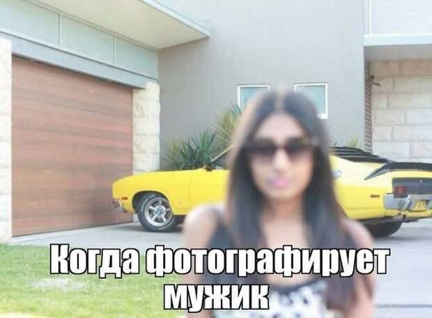 1449147843_avtoprikoly-20