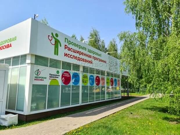 Количество медбригад для вакцинации от COVID-19 в павильонах «Здоровая Москва» в Марьине увеличили