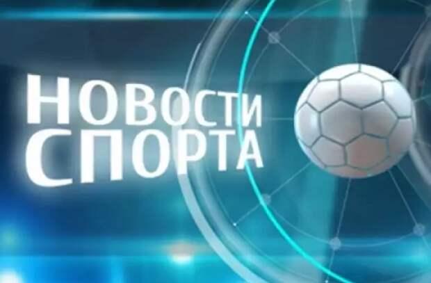 «Спартак» в 1 очке от ЛЧ, медиадиректор клуба в реанимации, Шестеркин и Худобин не приедут на ЧМ, 8 шайб Путина, выбор «Юве» между Суперлигой и Серией А и другие новости