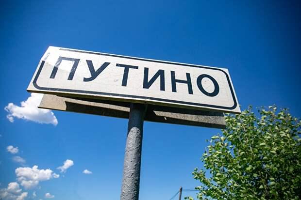 Что думает «глубинный народ» о Путине и поправках к Конституции. Репортаж ко Дню России