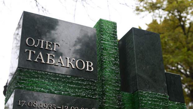 Зудина открыла памятник Табакову на Новодевичьем кладбище