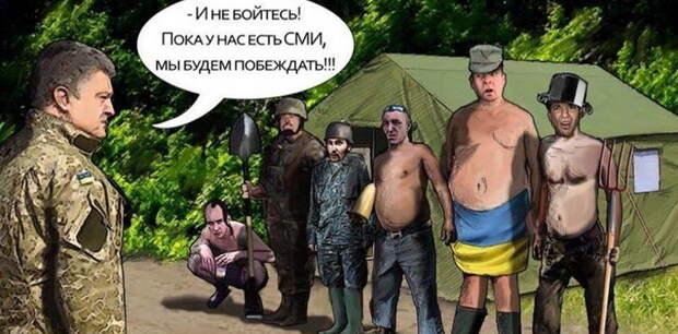 Карасев объявил недоучками-малолетками, украинских депутатов, несущих галиматью о войне