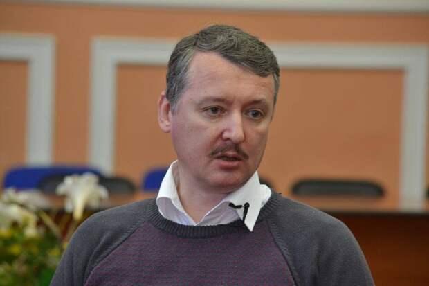 Стрелков: Лукашенко в конечном итоге будет отстранён
