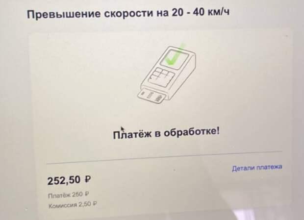 Как после закрытия неба Белоруссии попасть в страну на машине