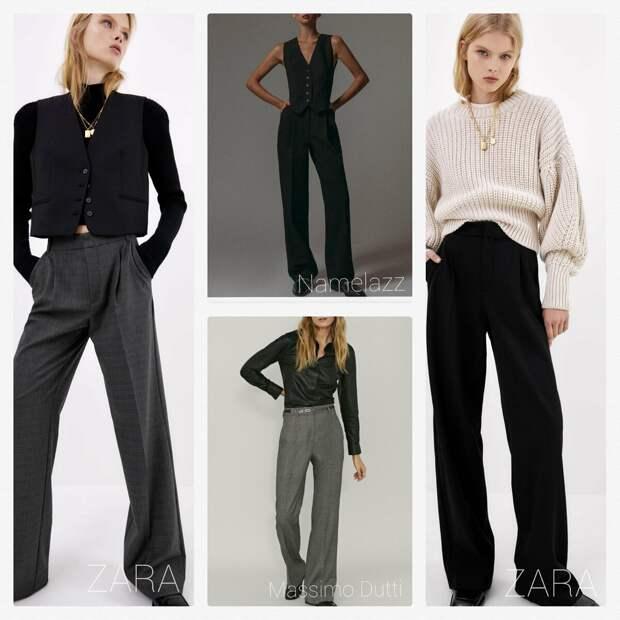 Оверсайз и джинсы уже не стильно. НОВЫЕ тренды в сочетании одежды