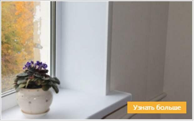 Потеют пластиковые окна - из-за чего появляется конденсат на окнах и как его устранить. Ремонт окон самостоятельно