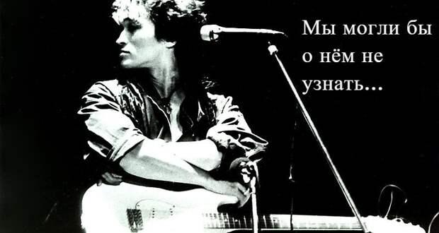 Виктор Цой: Корея – Казахстан – Ленинград