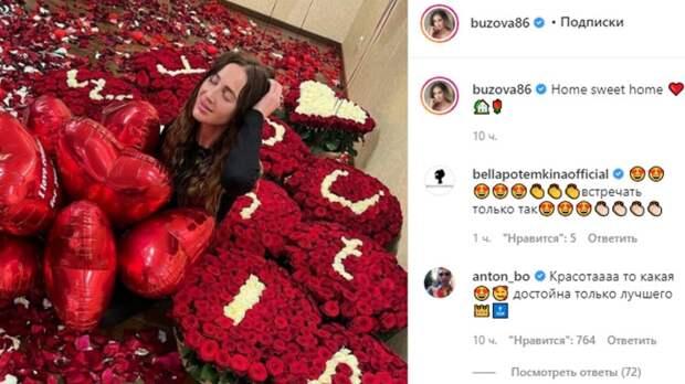 Ольга Бузова вернулась домой после экстренной операции