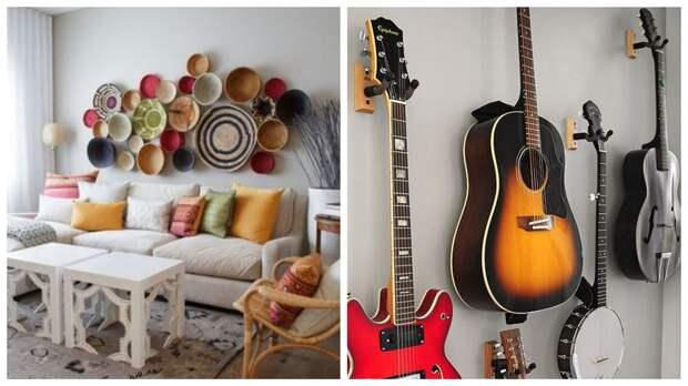 10 обязательных элементов декора для создания уюта в гостиной