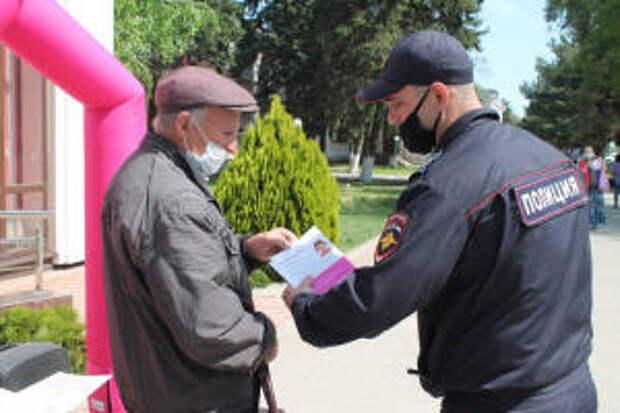 На Кубани полицейские и общественники провели мероприятия по профилактике мошенничества