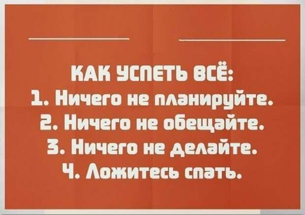 Анекдоты про студентов - PHYSICS239