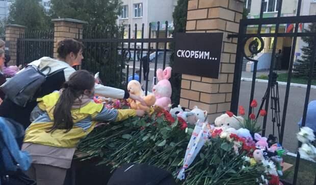ВКазани пострадавших вовремя стрельбы переквалифицируют всвидетели