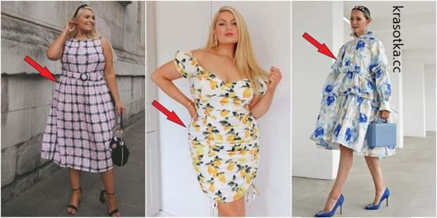 «Опасные» платья: 7 фасонов, которых стоит остерегаться