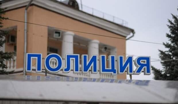 В Урюпинске три дня ищут пропавшую девушку