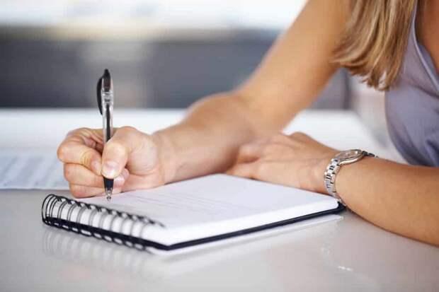 Отдых с пользой: 5 шагов к исполнению желаний