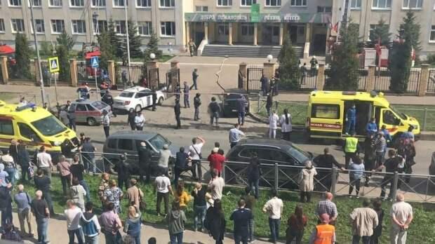 Обнародована переписка детей с учителем во время нападения казанского стрелка
