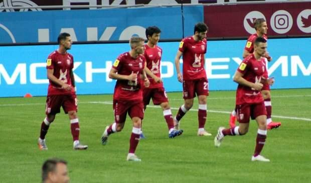 «Рубин» обыграл новичка РПЛ втоварищеском матче
