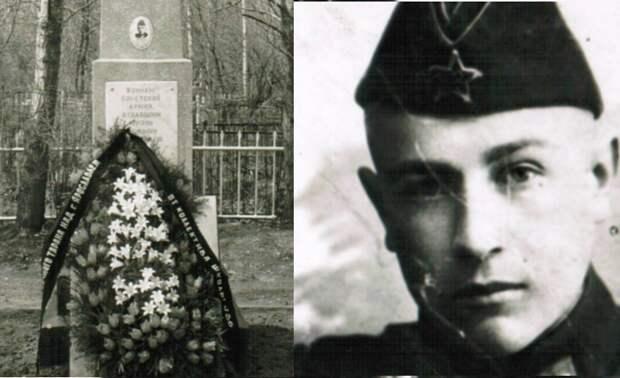 Пичугин Сергей. Подвиг ярославского летчика