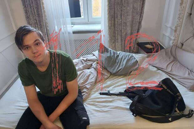Устроивший стрельбу у московской школы подросток задержан