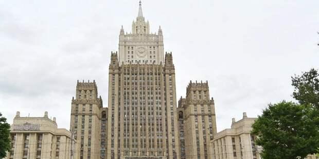 МИД РФ предложил США не вмешиваться в дела друг друга