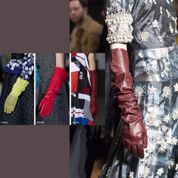 Длинные и кожанные — самые модные перчатки осени 2020