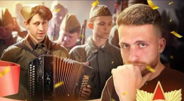 «Боже…»: Испанец послушал русскую песню о войне и расплакался