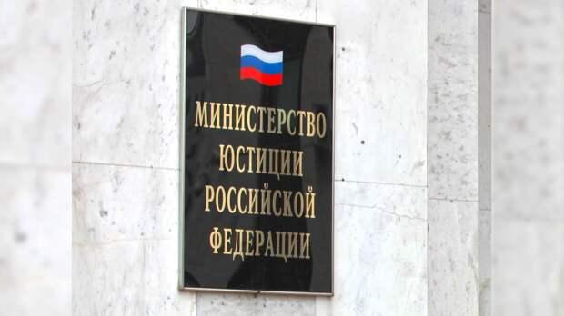 """Издание """"Медуза"""" официально признано в РФ иноагентом"""