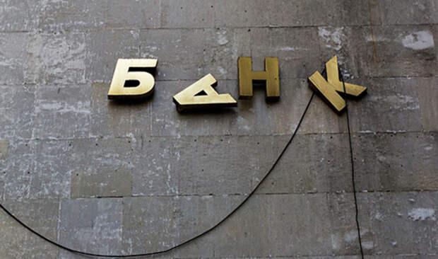 Российские банки получили максимальную прибыль