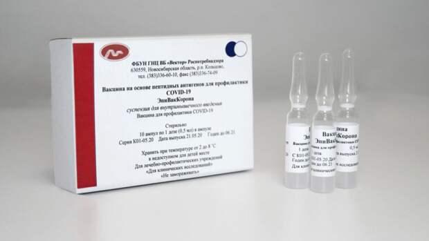 «Вектор» приступил к испытаниям трехкратной вакцинации «ЭпиВакКороной»