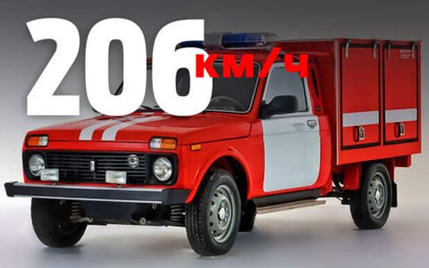 Спасатель из Тольятти установил рекорд скорости на Ниве