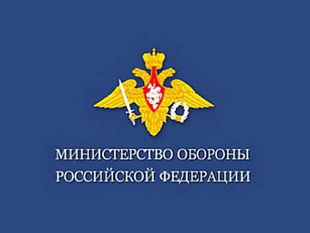 Минобороны РФ: Украинская армия использовала на юго-востоке страны фосфорные бомбы