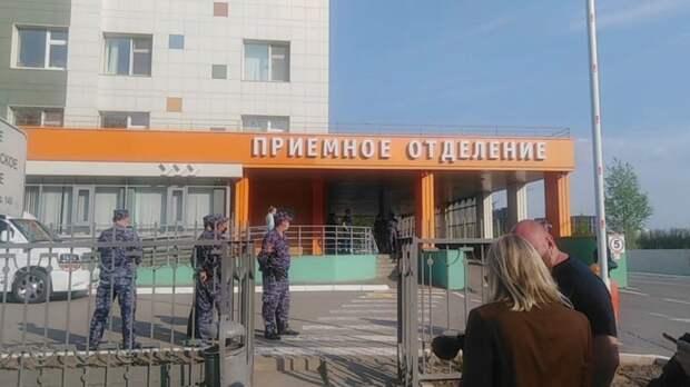 Еще одного пострадавшего при стрельбе в казанской школе выписали из больницы