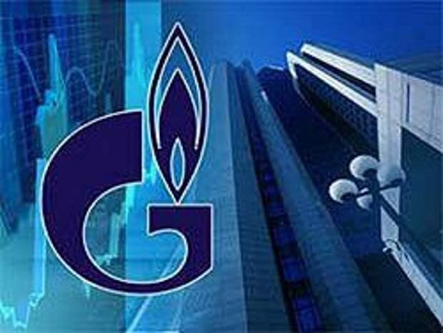 """МЭР: цены на газ """"Газпрома"""" в Европе упадут на четверть"""