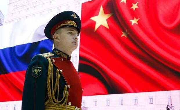 «Передушить Россию и Китай по одному, как цыплят»
