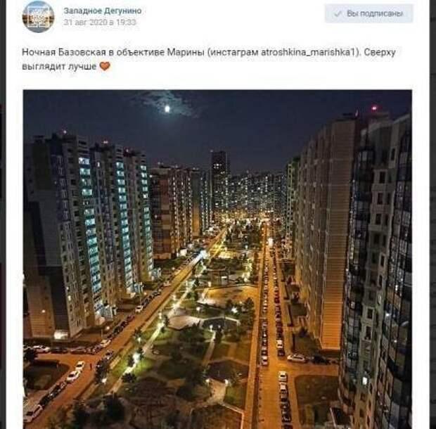 Фото дня: огни ночной Базовской
