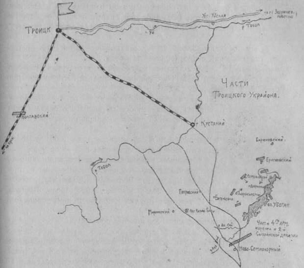 Битва за Западную Сибирь... В 4-х частях