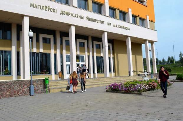 Две новые специальности открываются в МГУ имени А.А. Кулешова.