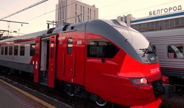 Добраться доПрохоровки белгородцы смогут наэкскурсионном поезде