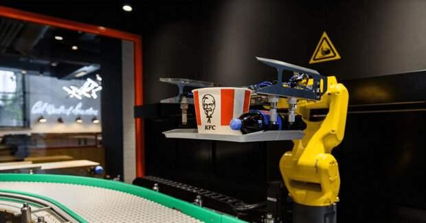 KFC откроет почти бесконтактный технологичный ресторан