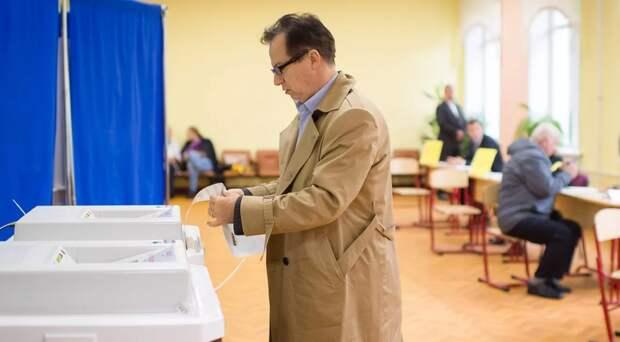 Единый день голосования 2020