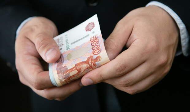 Полицейский в Акбулакском районе отказался от взятки в 100 000 рублей