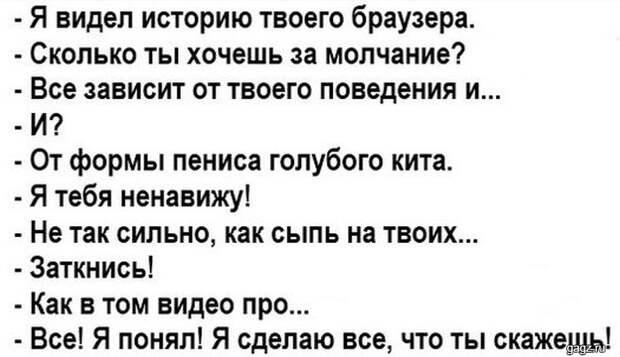 145686_smeshnaya_podborka_kartinok_s_nadpisyami_gagz_ru