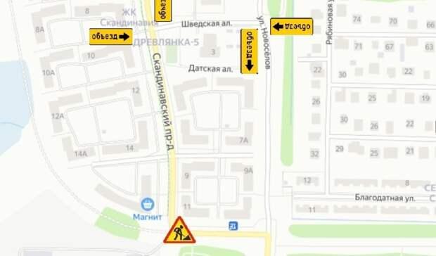 В субботу в районе Петрозаводска перекроют движение