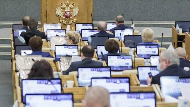 Выборы в Госдуму-2021: обзор главных событий 10 июня
