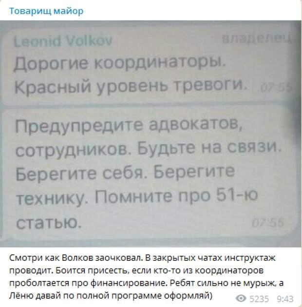 Члены ОПГ Навального в Пензе поклоняются «богам из США»