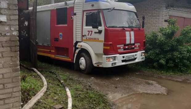 Пожарные помогли откачать воду в затопленном СНТ микрорайона Климовск