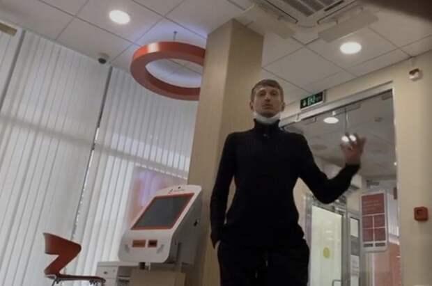 СМИ узнали о захватчике заложников в отделении банка в Москве